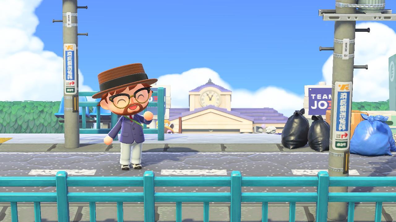 Animal Crossing: New Horizons Biden HQ -saarella