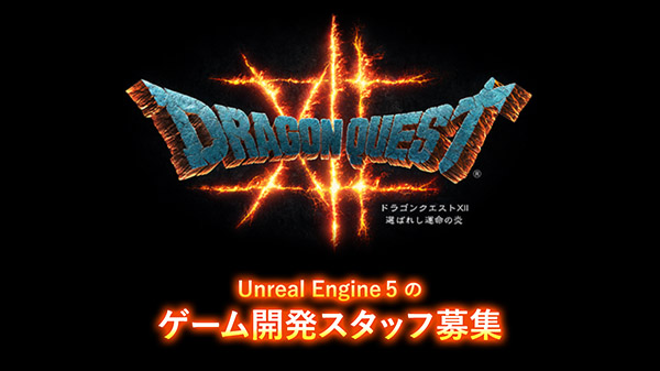Dragon Quest XII: The Flames of Fate UE5