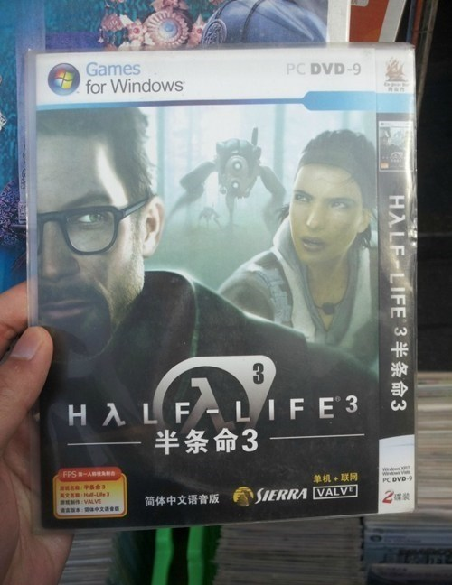Half-Life 3 on jo julkaistu Kiinassa piraatti
