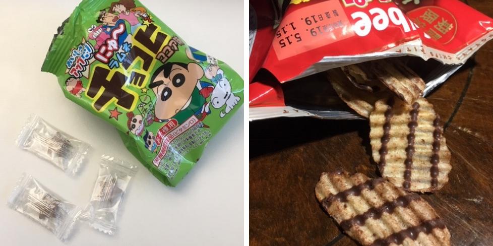 Tokyo Treat pahaa syötävää kamalaa kakkelia
