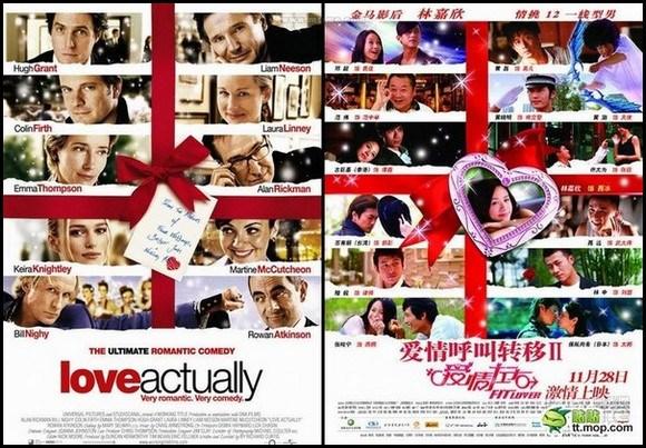 Love Actually ja kiinalaiskopio elokuva juliste