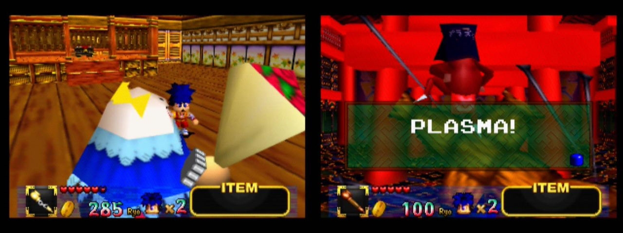 Mystical Ninja Starring Goemon Nintendo 64 ruusutaistelu plasma ennustaja
