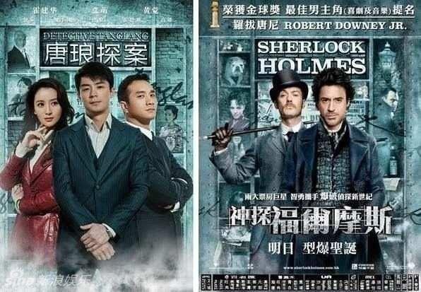 Sherlock Holmes Detective Langlang juliste