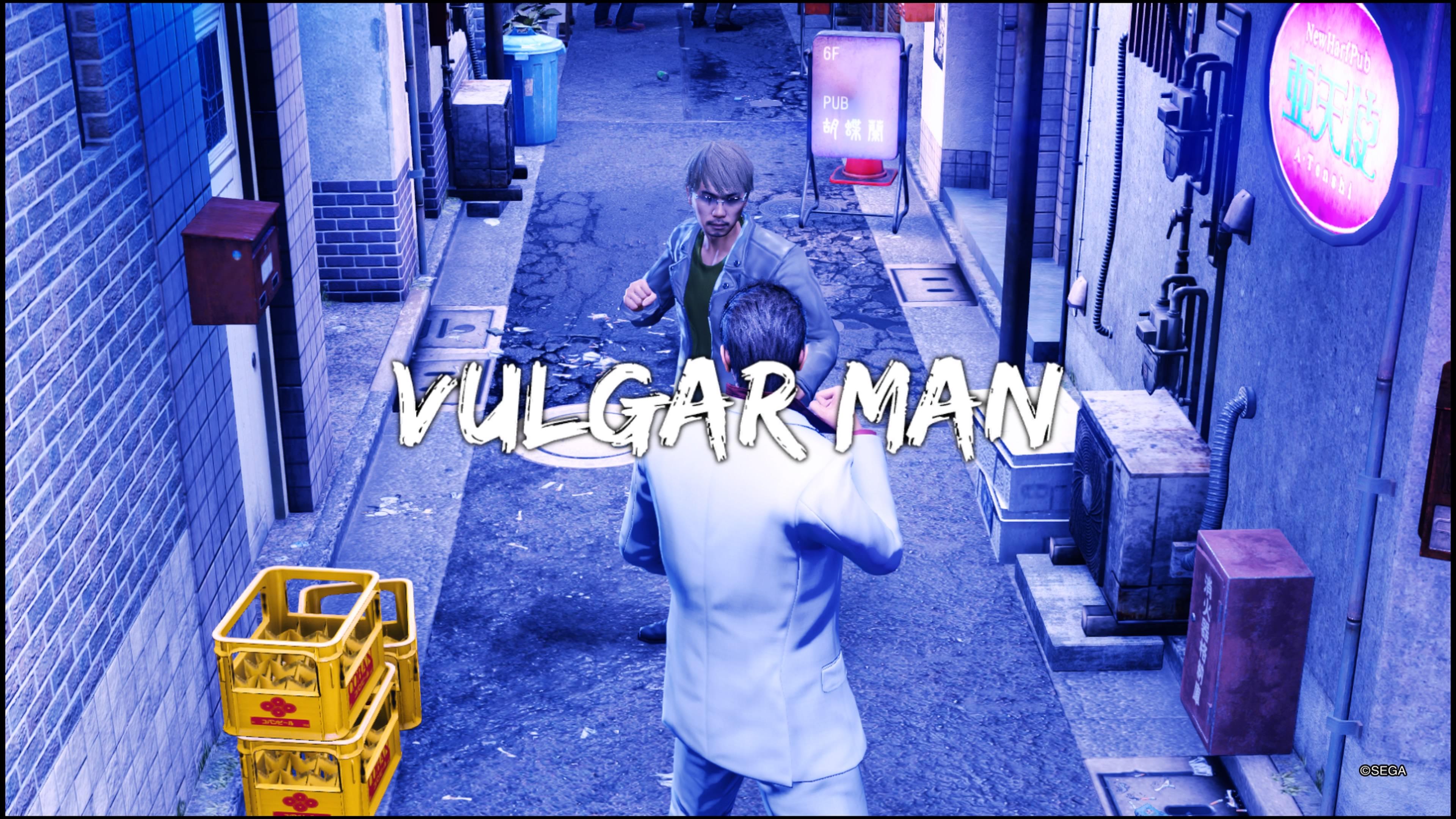 YAKUZA KIWAMI 2 Vulgar man -tappelu