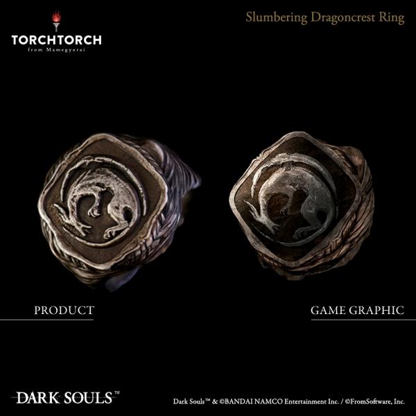 Dark Souls ring