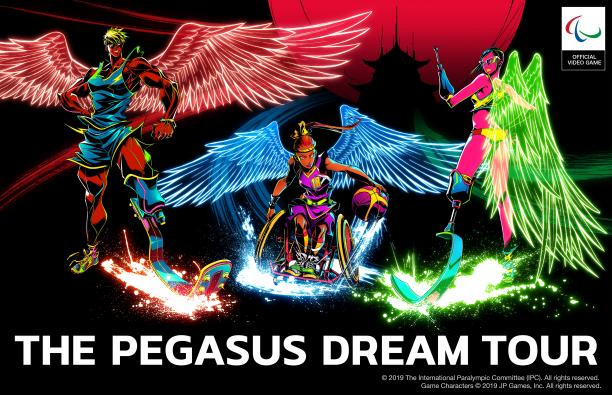 pegasus_dream_tour