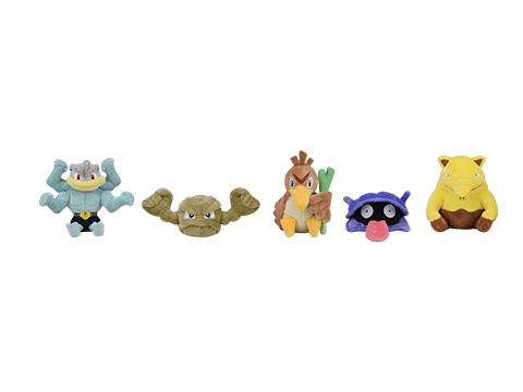 Pokémon Fit osa pehmoleluista 2