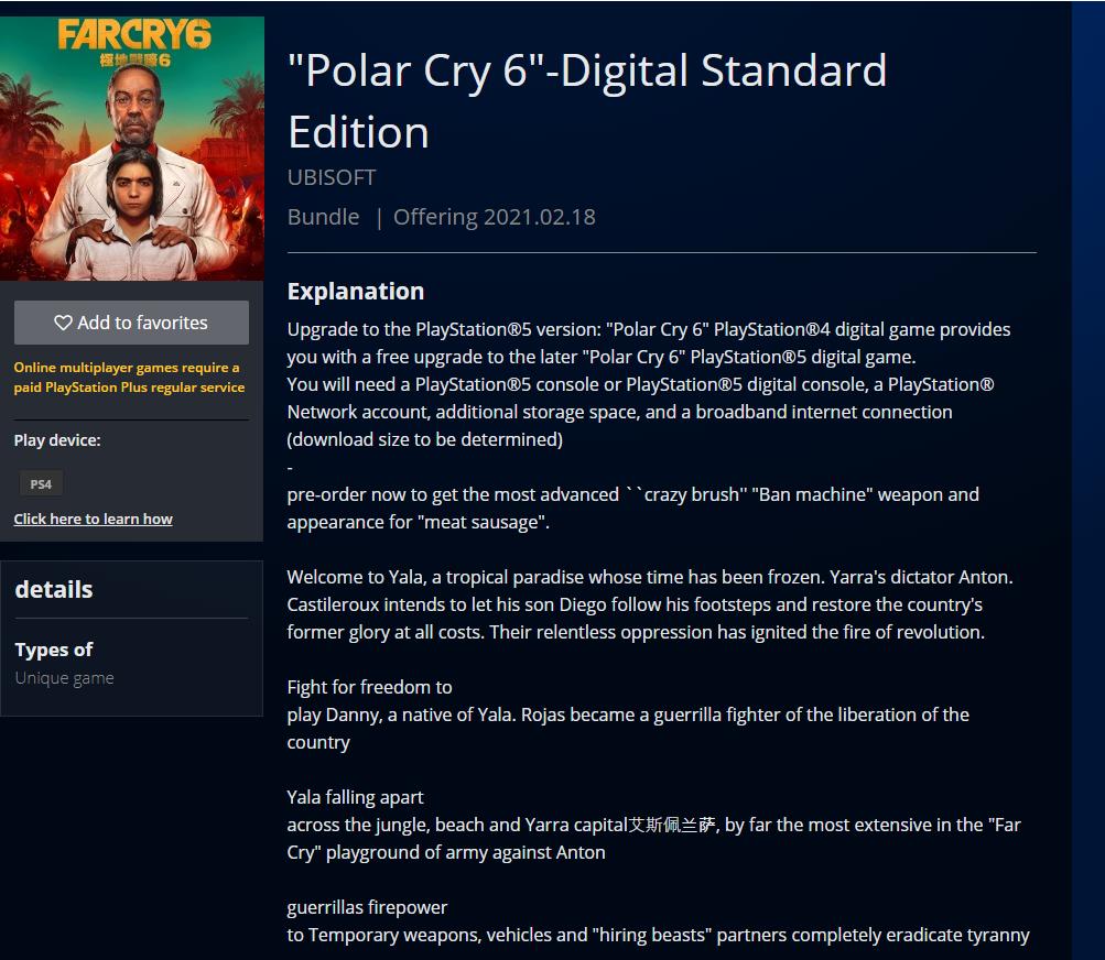 Far Cry 6 / Polar Cry