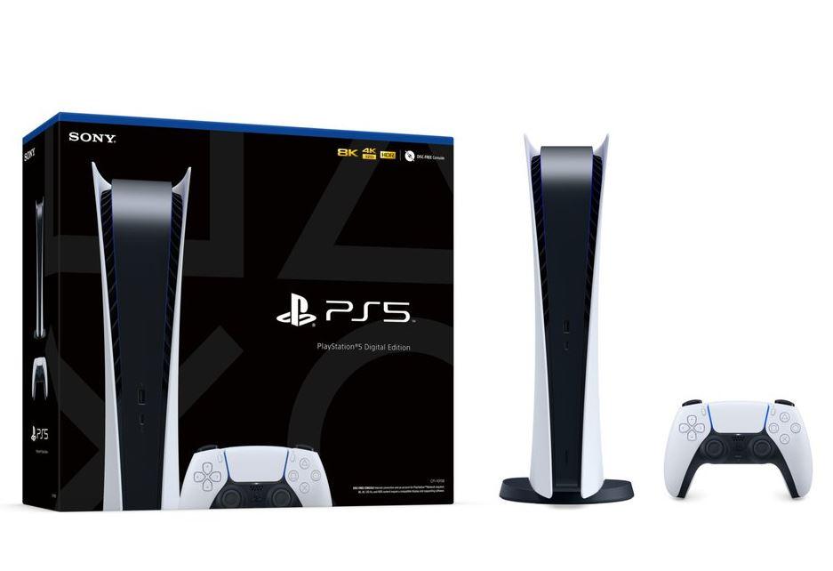 PS5 box art musta