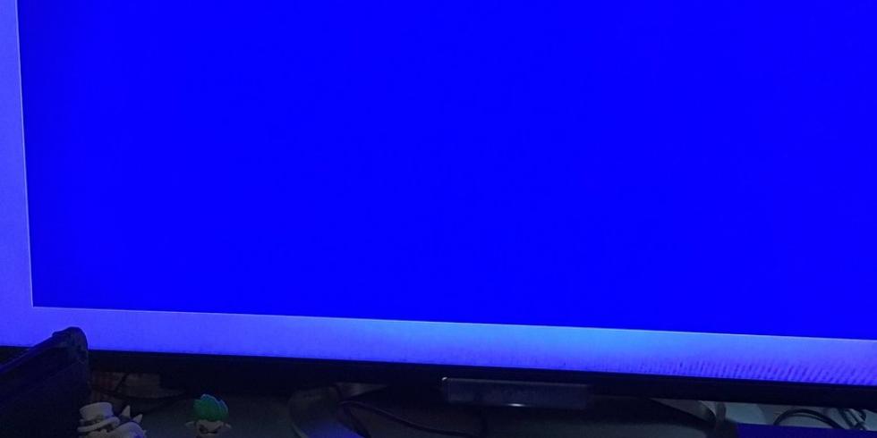 Sininen ruutu