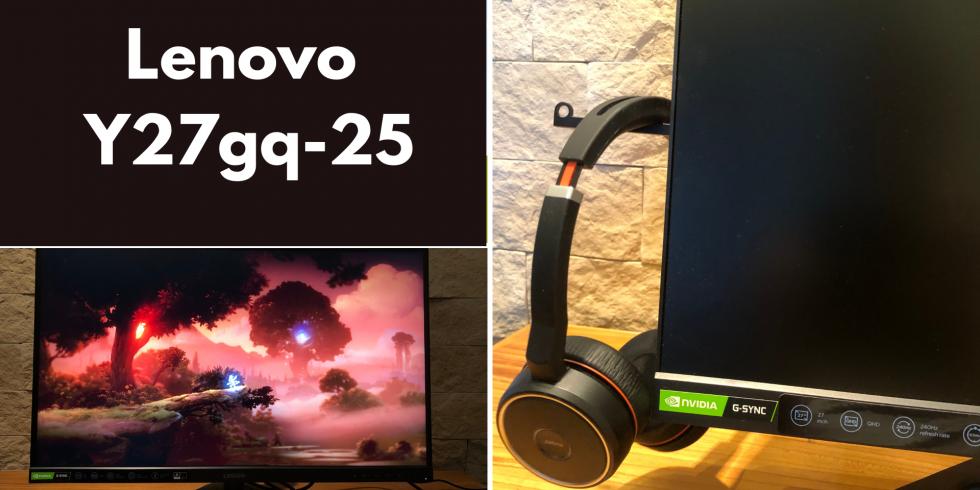 Lenovo Y27gq-25-monitori nostokuva