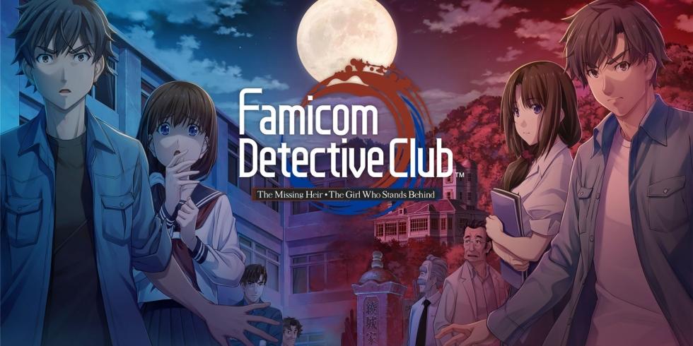 Famicom Detective Club -pelikaksikko
