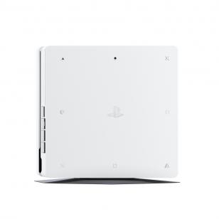 PS4 Glacier White