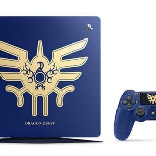 Dragon Quest XI konsoli + pohjain