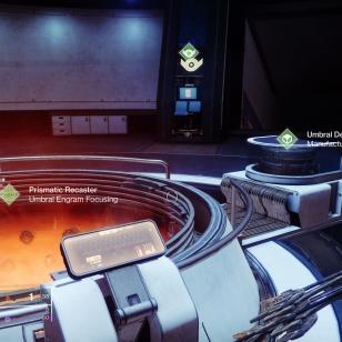 Destiny 2 - Umbral Decoder on palannut