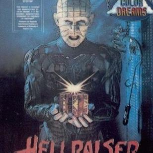 Hellraiser box art