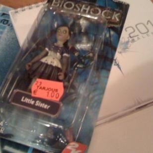 Bioshockin pikkusisko