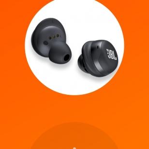 JBL App 1