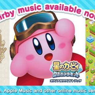 Kirby musiikkia spotify ja kumppanit