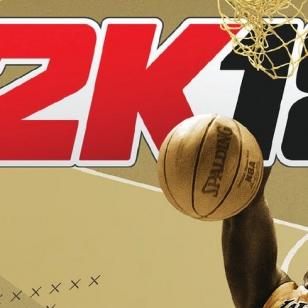 NBA 2K18 Shaq otsikkokuva