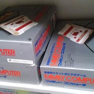 Nintendo Japani