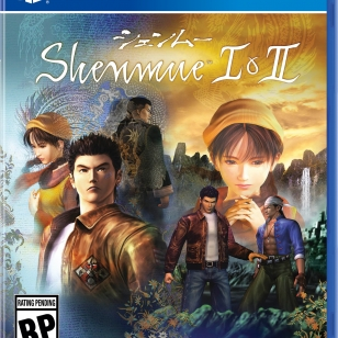 Shenmue remastered.jpeg