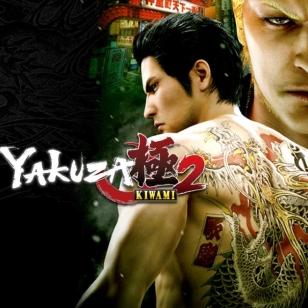 Yakuza Kiwami 2 kansikuva
