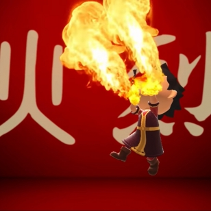 Animal Crossing New Horizons Avatar intro
