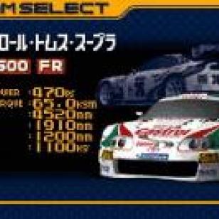 Top Gear GT