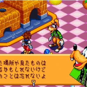 Kingdom Hearts: Chain of Memories -yksityiskohtia