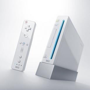 Wii-moten salaisuudet paljastuvat