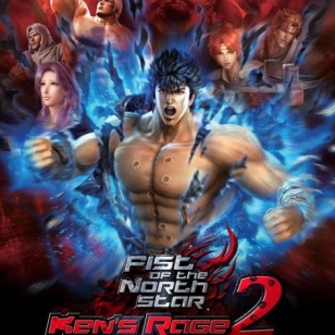 Fist Of The North Star 2:n Wii U -versio ainoastaan eShopiin