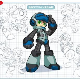 Mega Man -miehen joukkorahoituspeli konsoleille