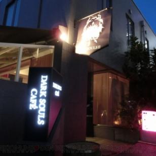 Dark Souls -teemainen kahvila avasi ovensa Japanissa