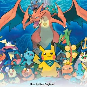 Pokémon Super Mystery Dungeon kansi