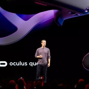 Oculus FB