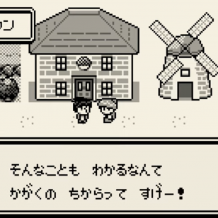 pokemon game boy