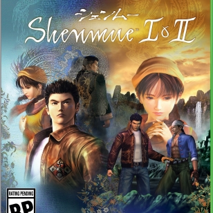 shenmue remastered xbox.jpeg