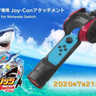 Nintendo Switch The Fishing Spirits Joy-Con attachment