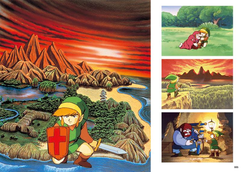 The Legend of Zelda: Art & Artifacts esimerkkisivu